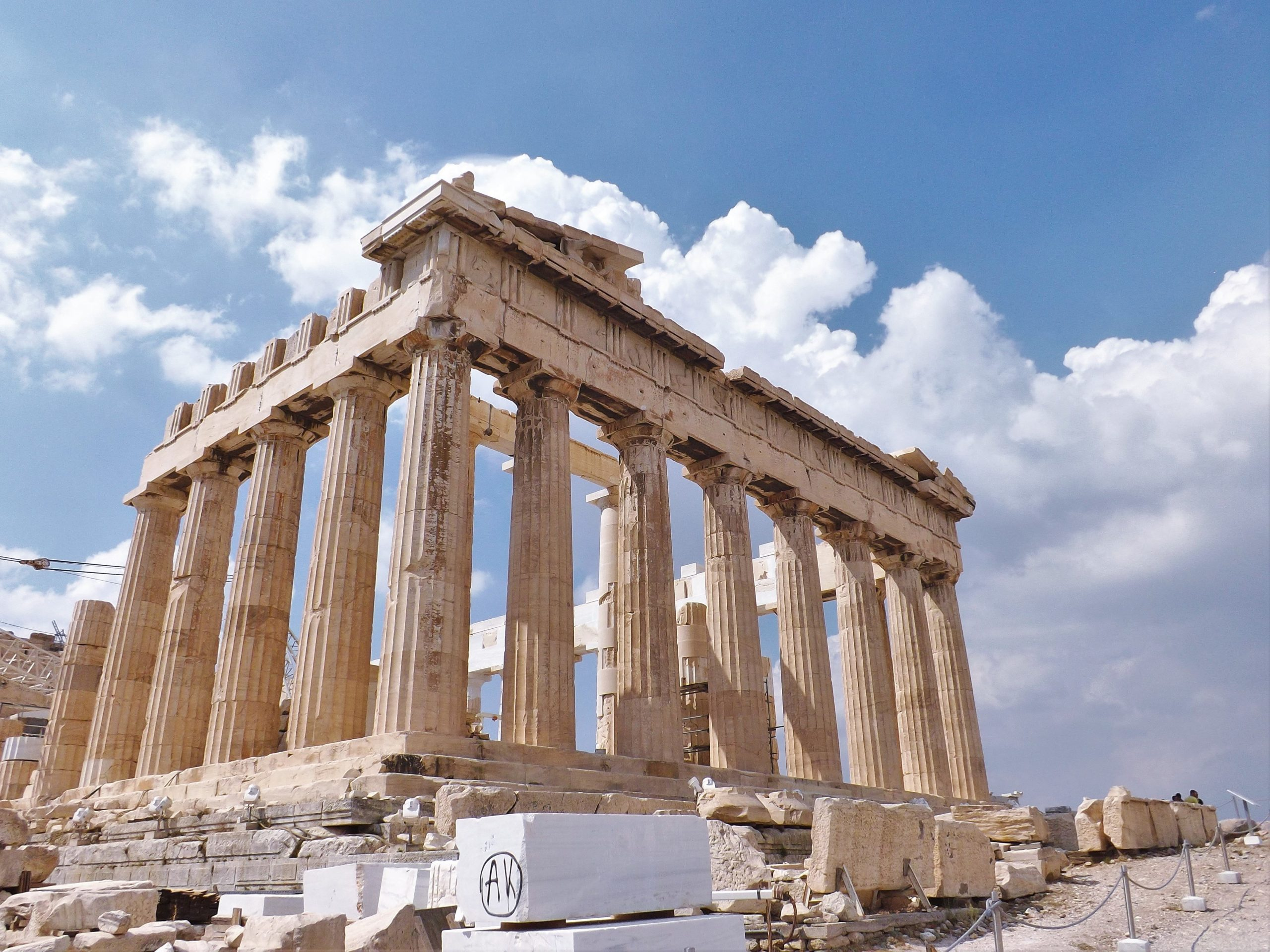 The Creative Professional's Guide to Athens